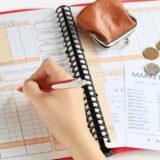 家計簿の作成